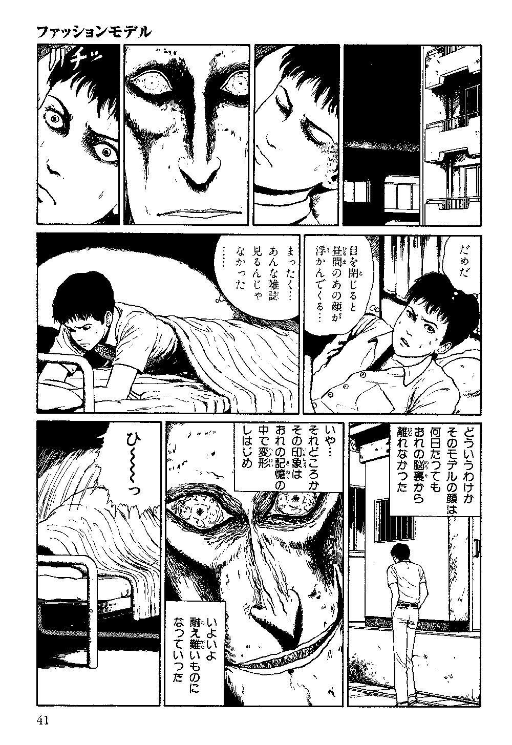 itouj_0006_0043.jpg