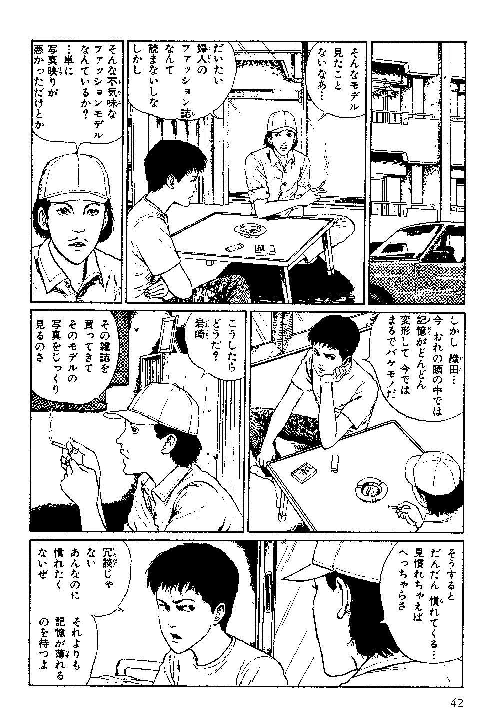 itouj_0006_0044.jpg