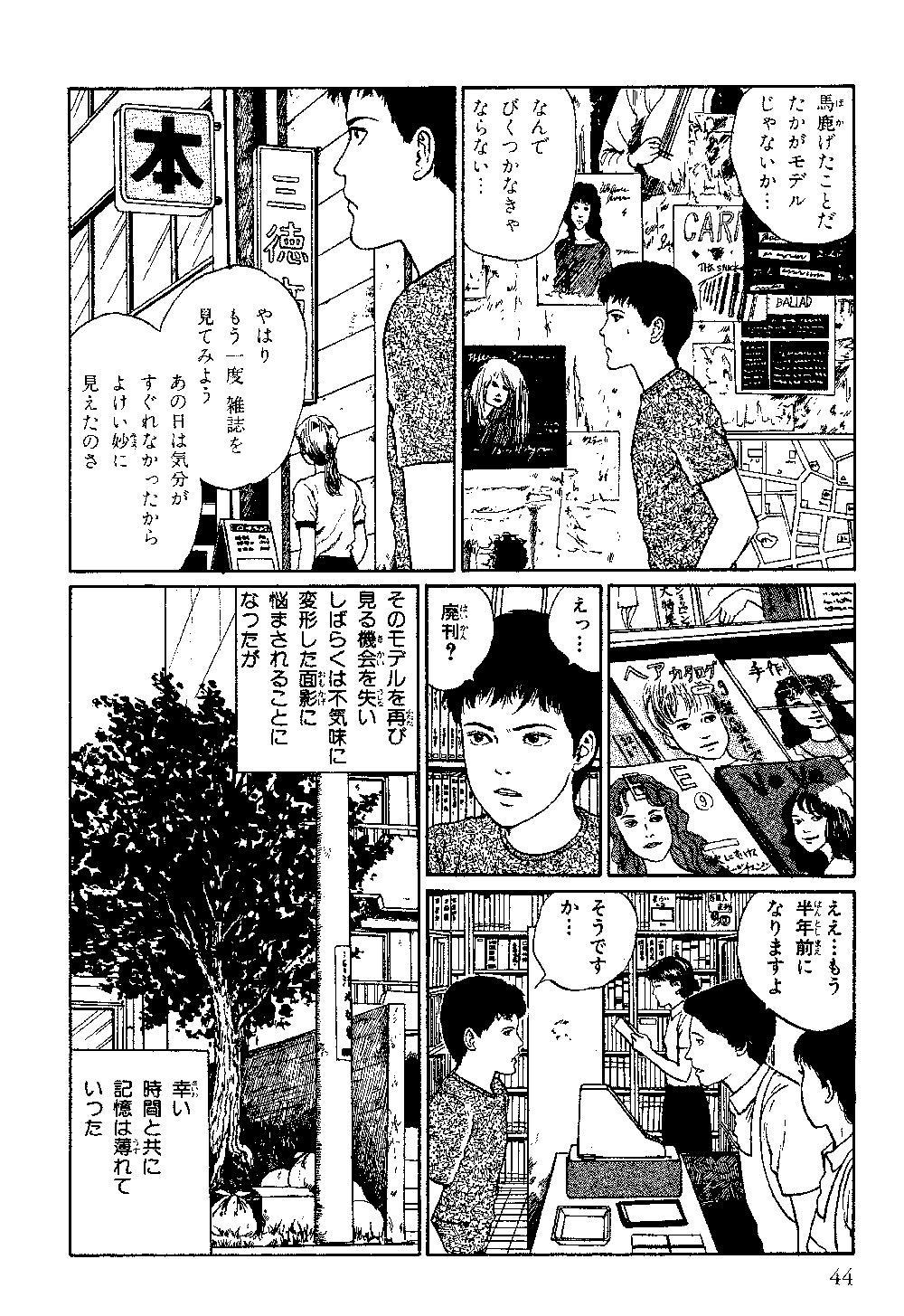 itouj_0006_0046.jpg