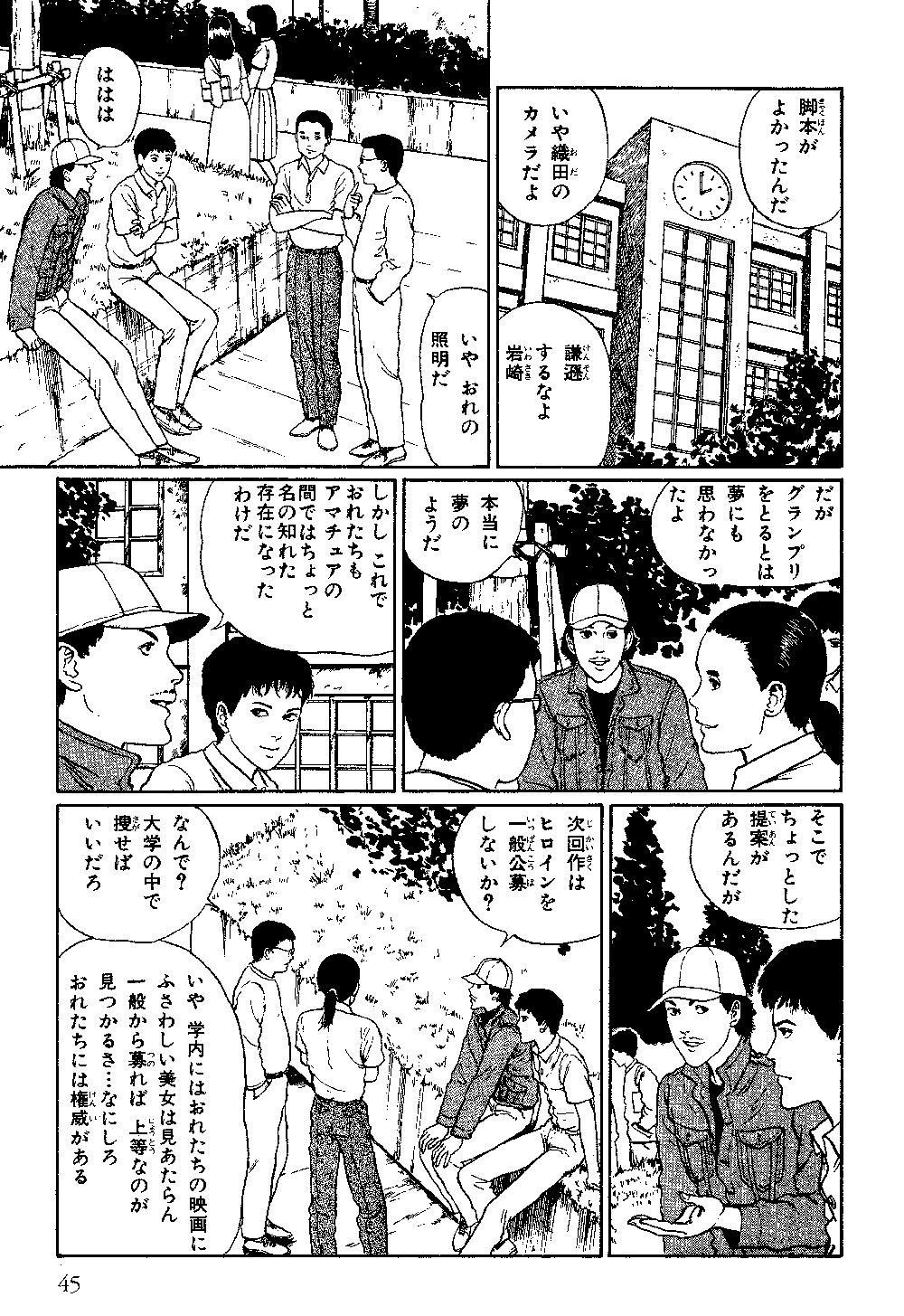 itouj_0006_0047.jpg