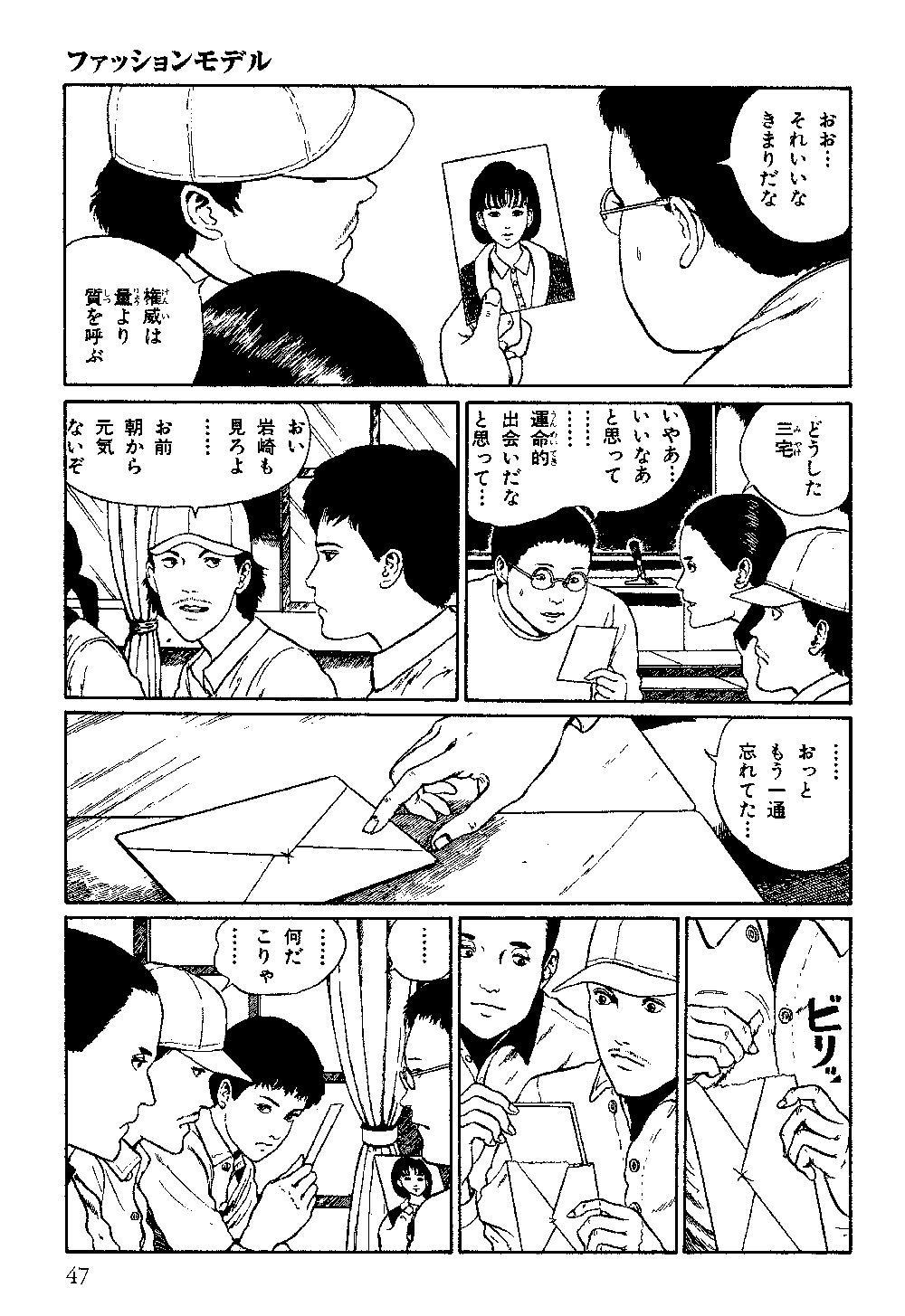 itouj_0006_0049.jpg