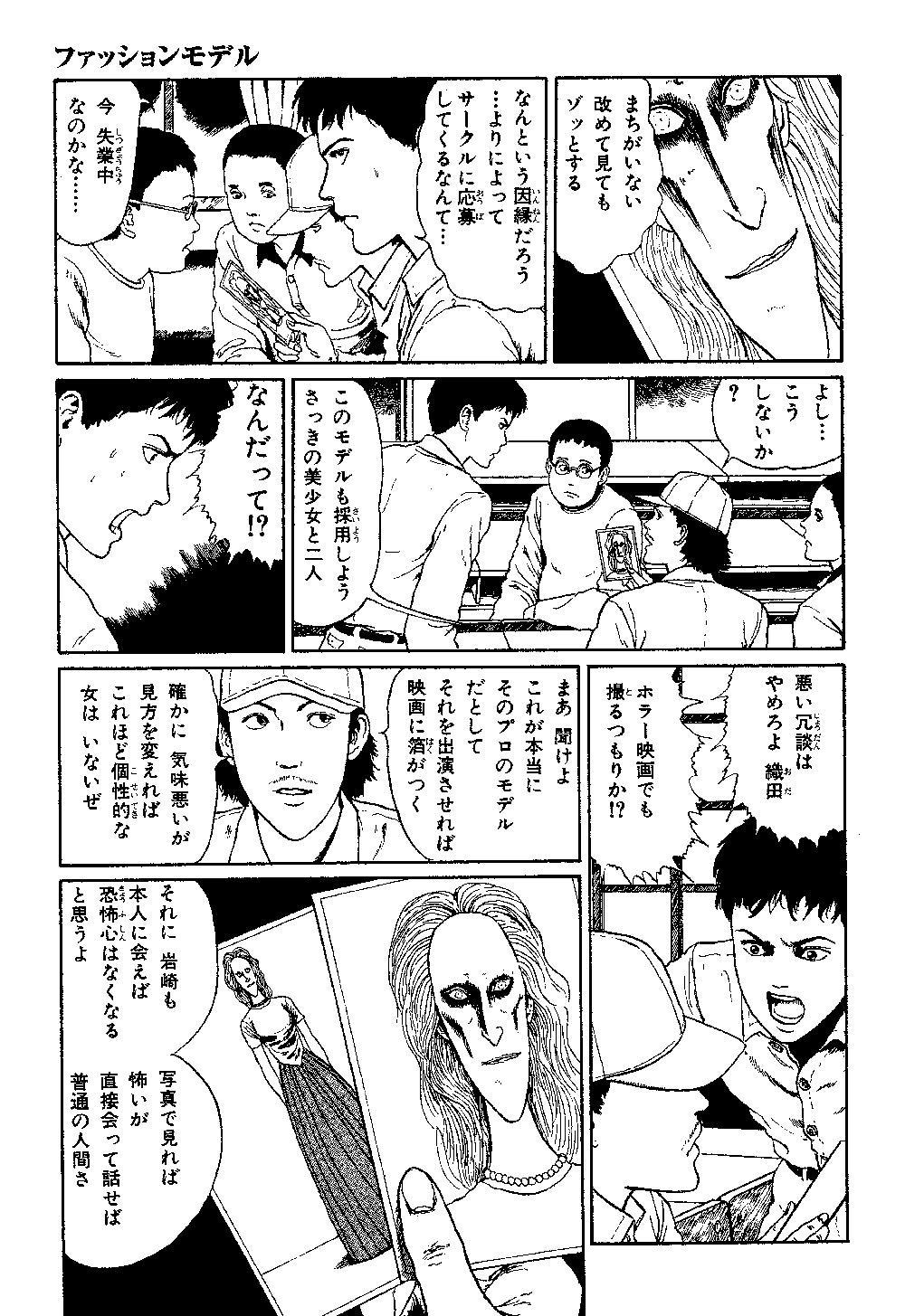 itouj_0006_0051.jpg