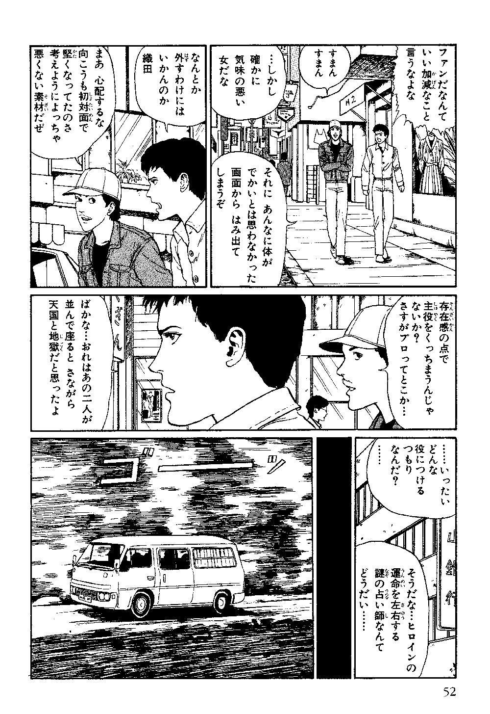 itouj_0006_0054.jpg