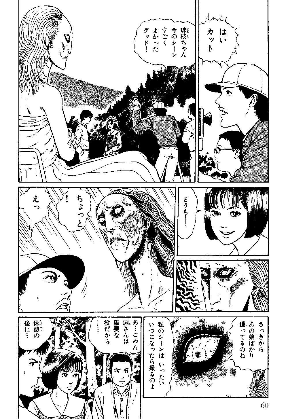 itouj_0006_0062.jpg