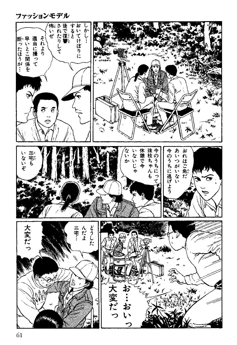 itouj_0006_0063.jpg