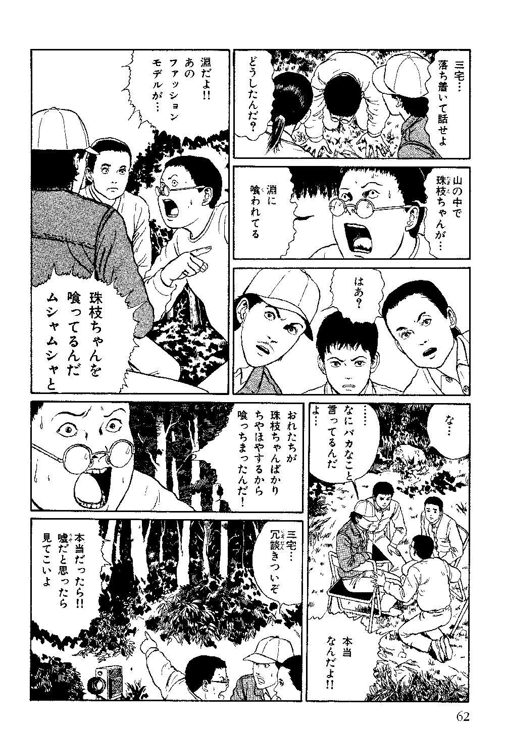 itouj_0006_0064.jpg
