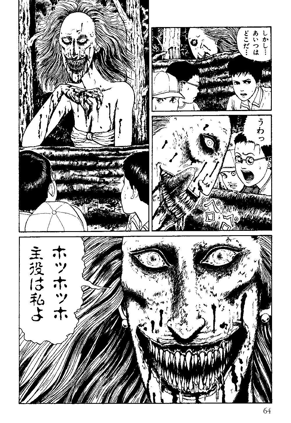 itouj_0006_0066.jpg