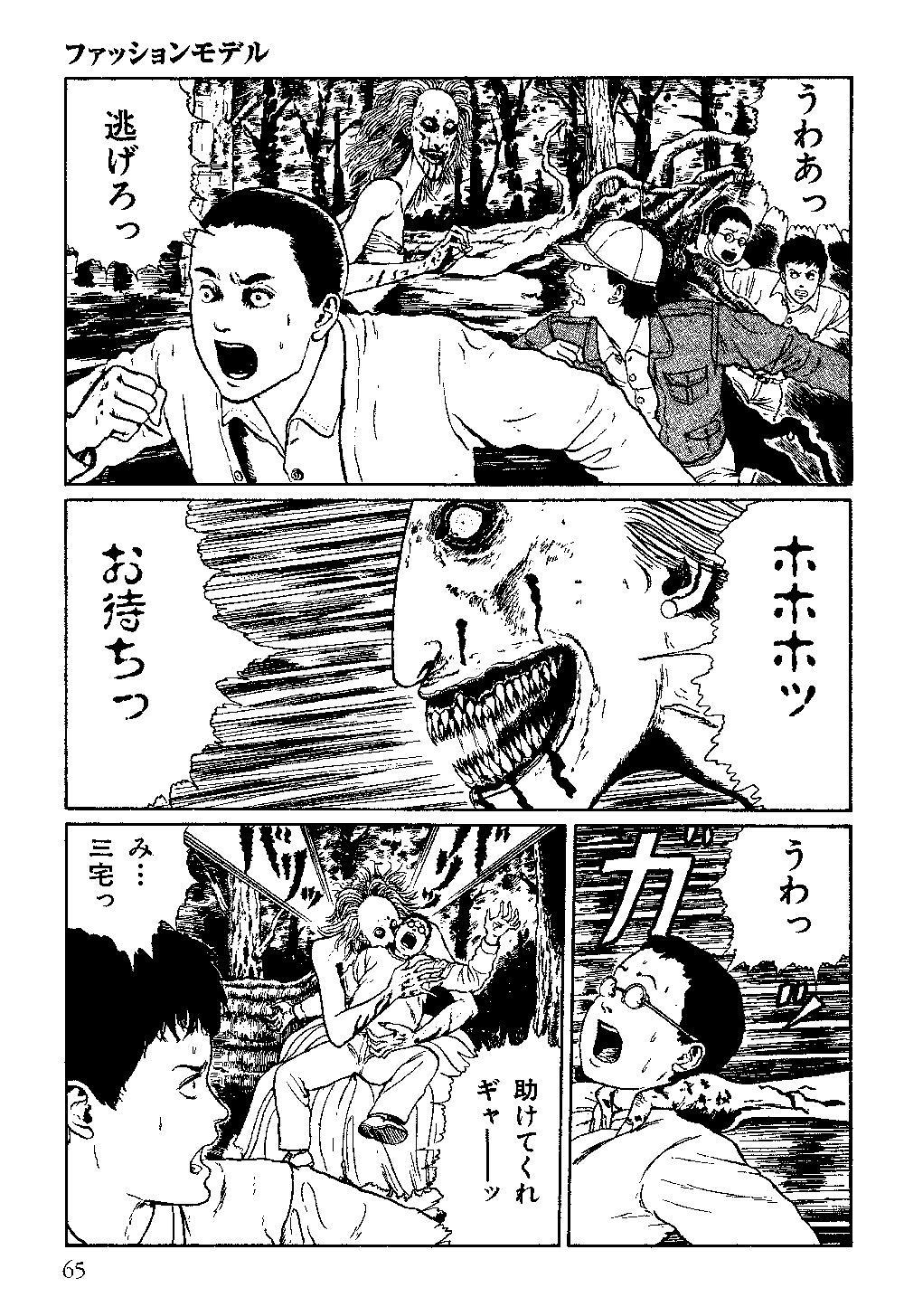 itouj_0006_0067.jpg
