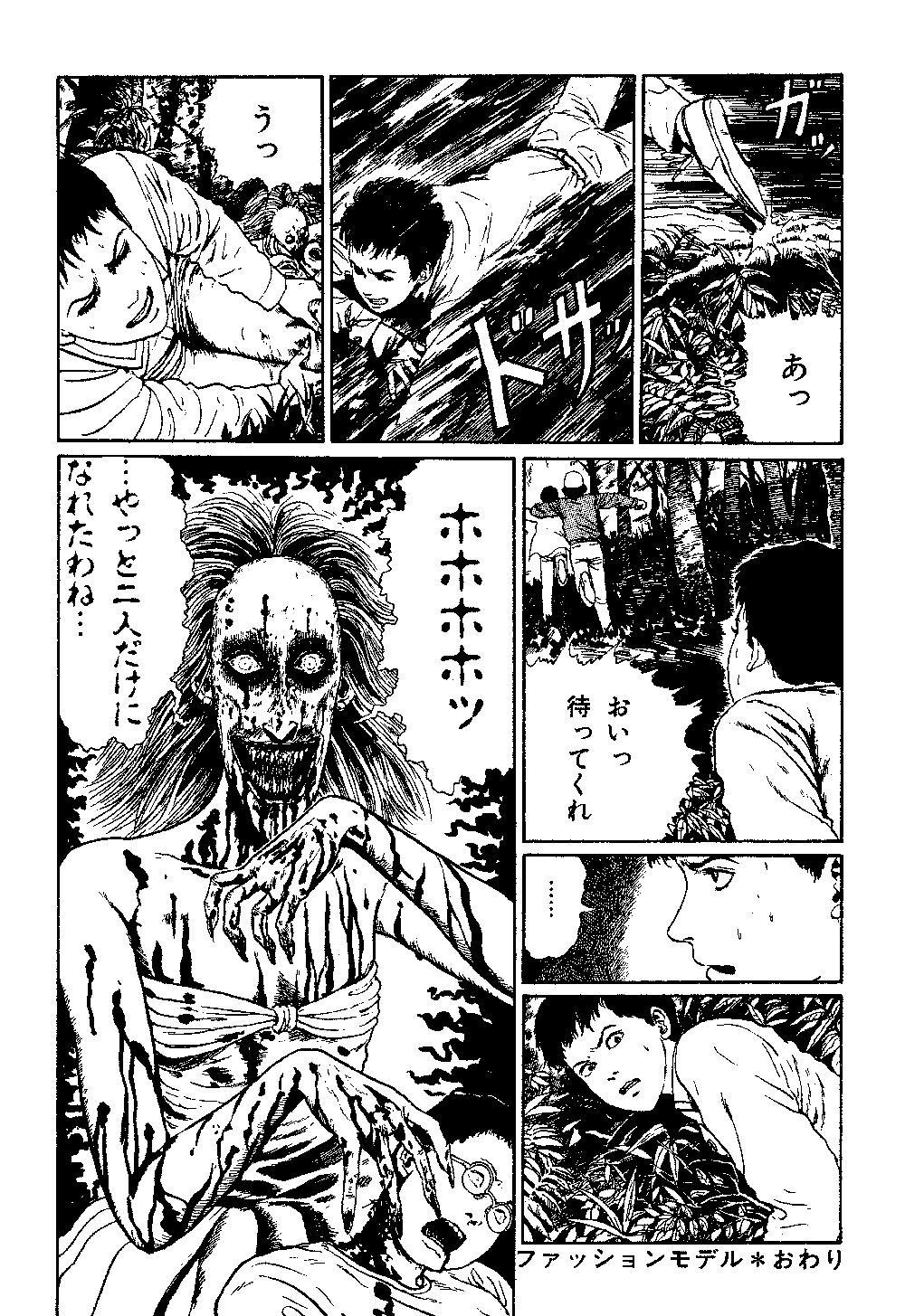 itouj_0006_0068.jpg