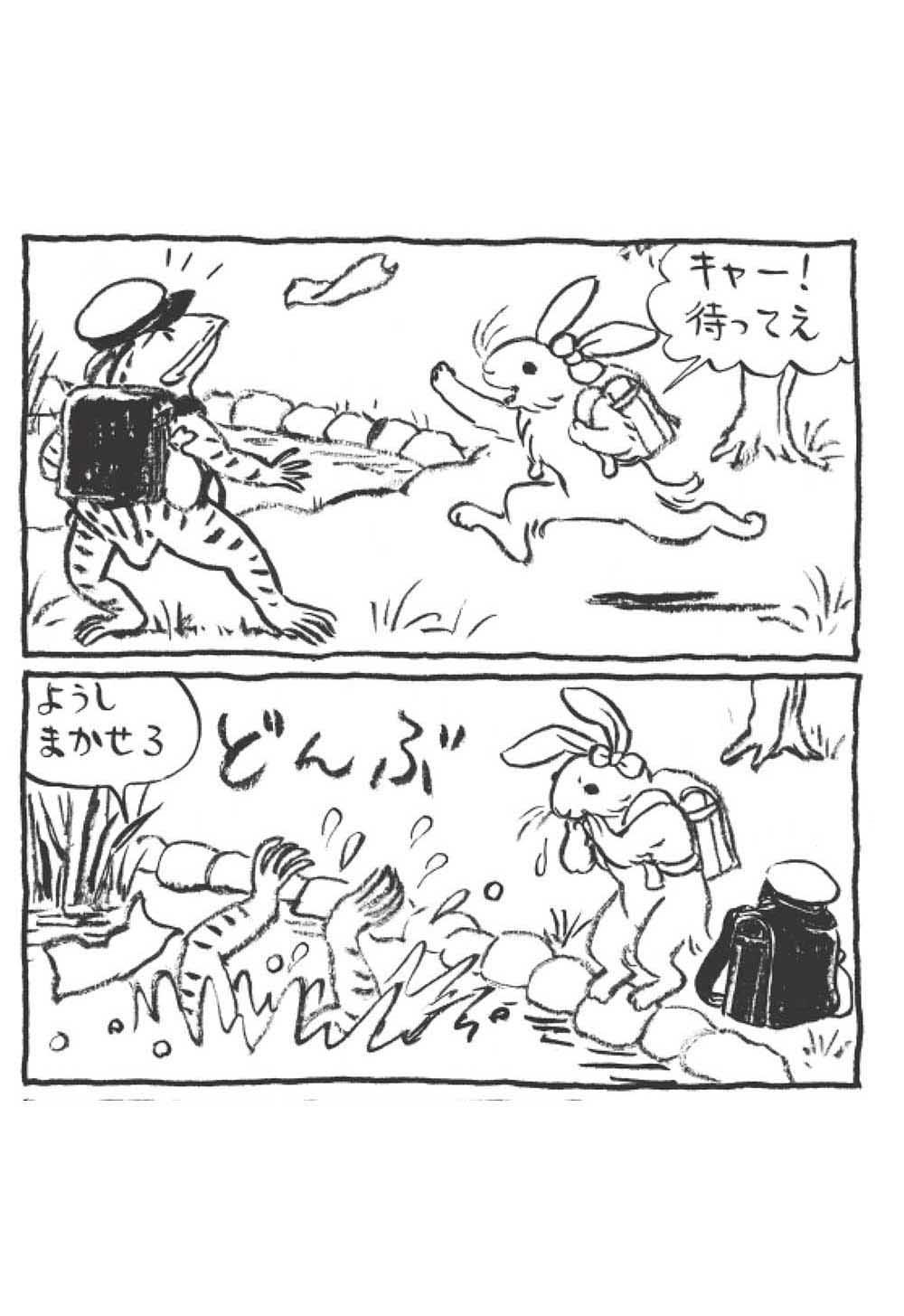 01-2page_みみテスト池.jpg