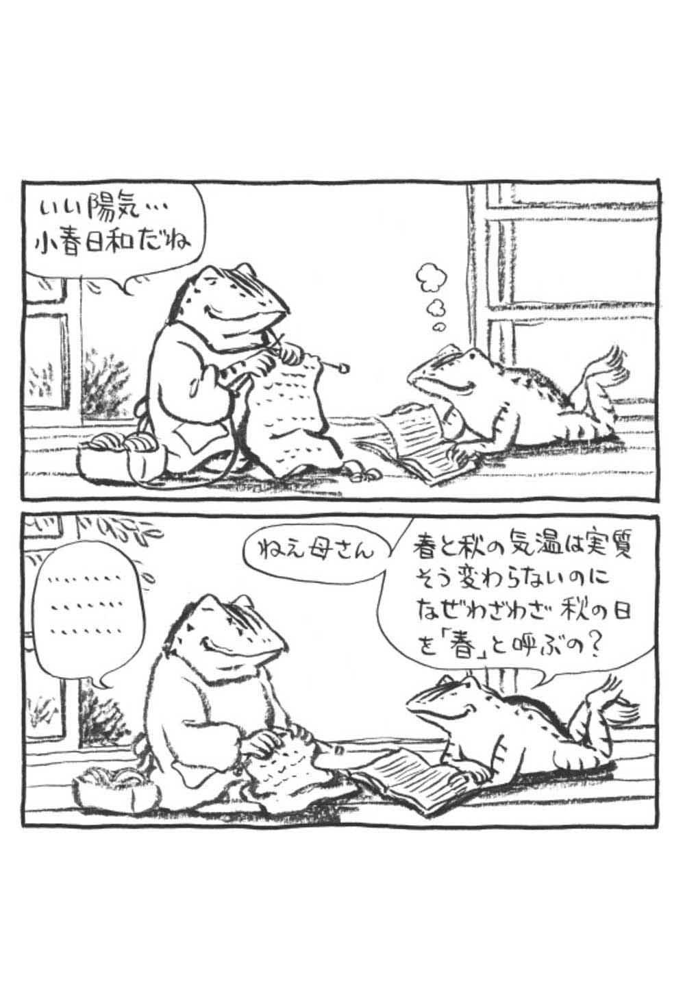 07-2page_あおいもやもや.jpg