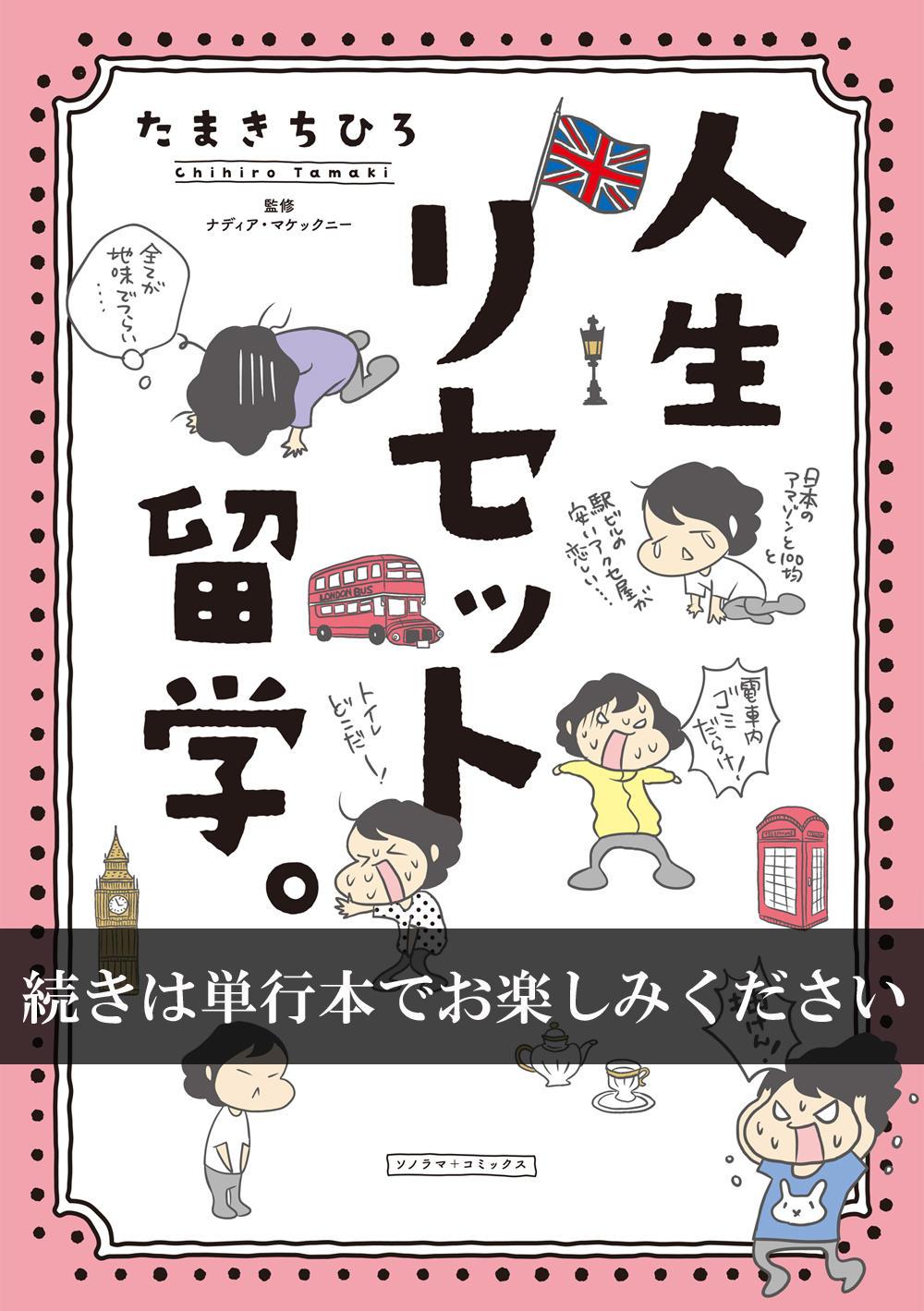 coverのコピー.jpg