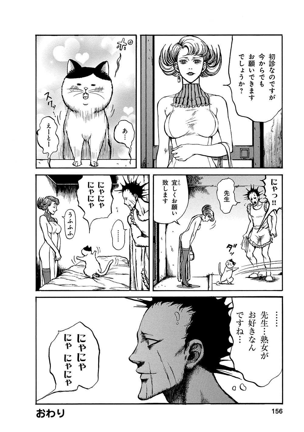 未知庵1_156.jpg
