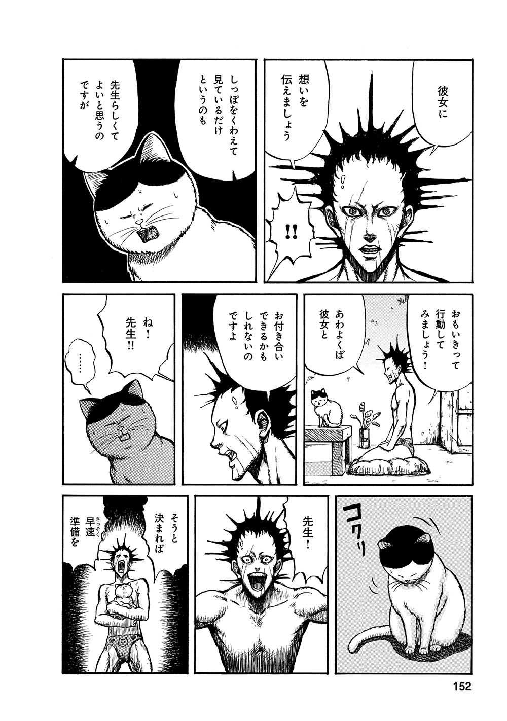 未知庵1_152.jpg