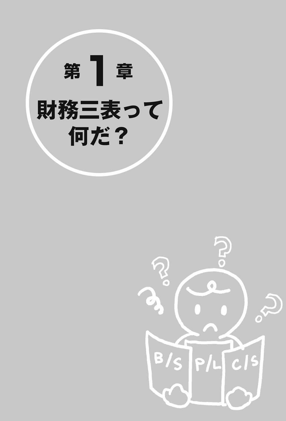 i-017.jpg