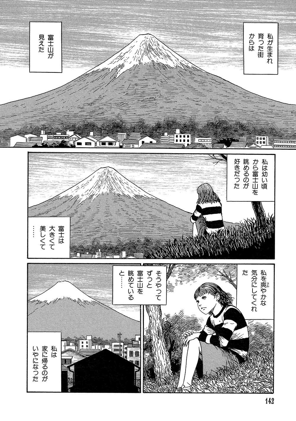 yami_0001_0142.jpg