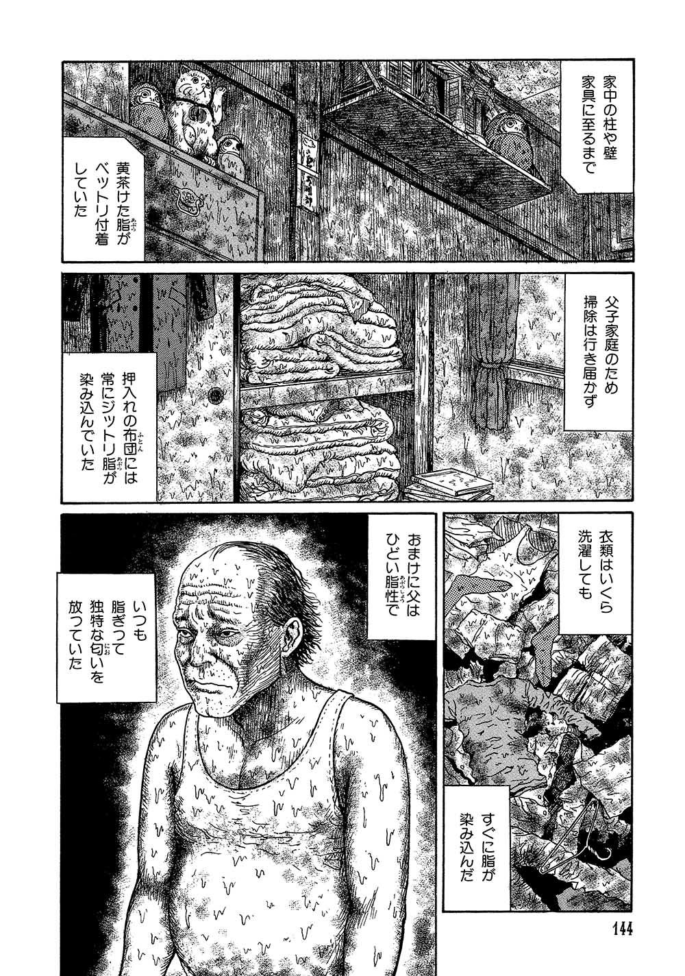 yami_0001_0144.jpg