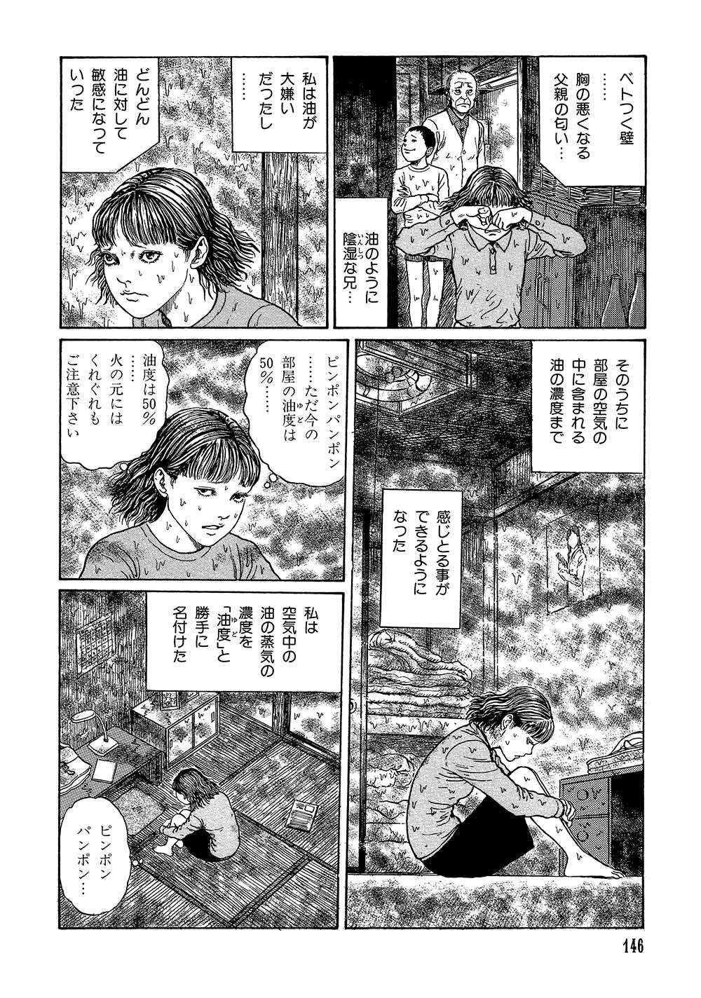 yami_0001_0146.jpg