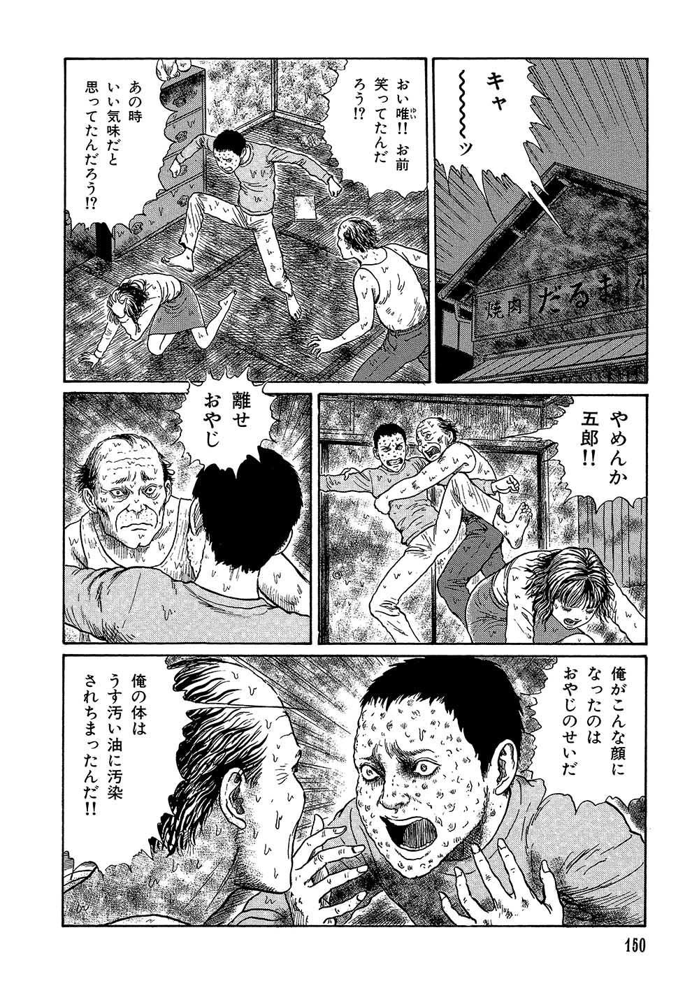 yami_0001_0150.jpg