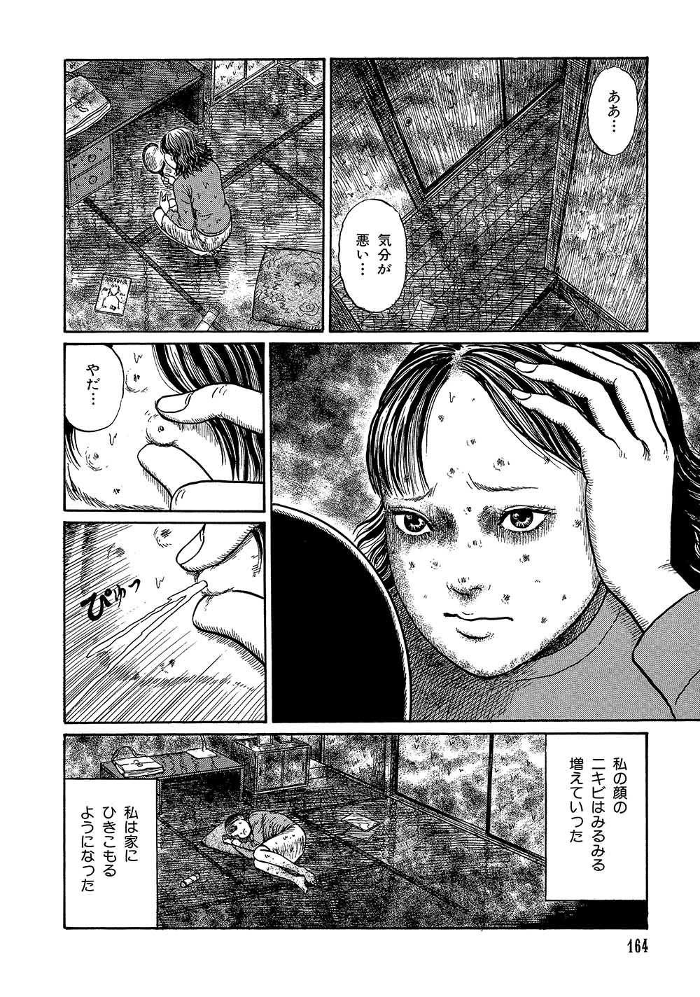 yami_0001_0164.jpg