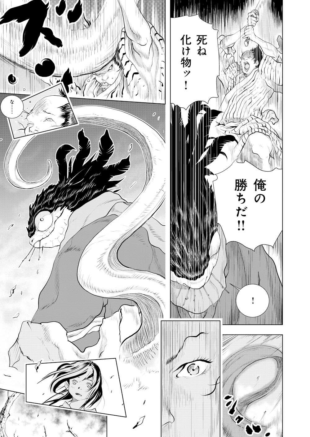 真田太平記_第3号_169.jpg