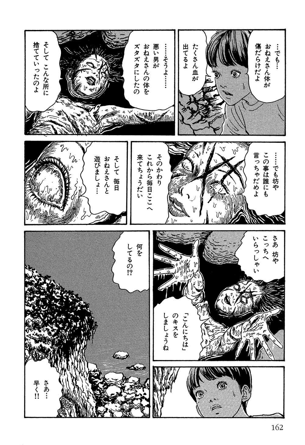 itouj_0002_0164.jpg