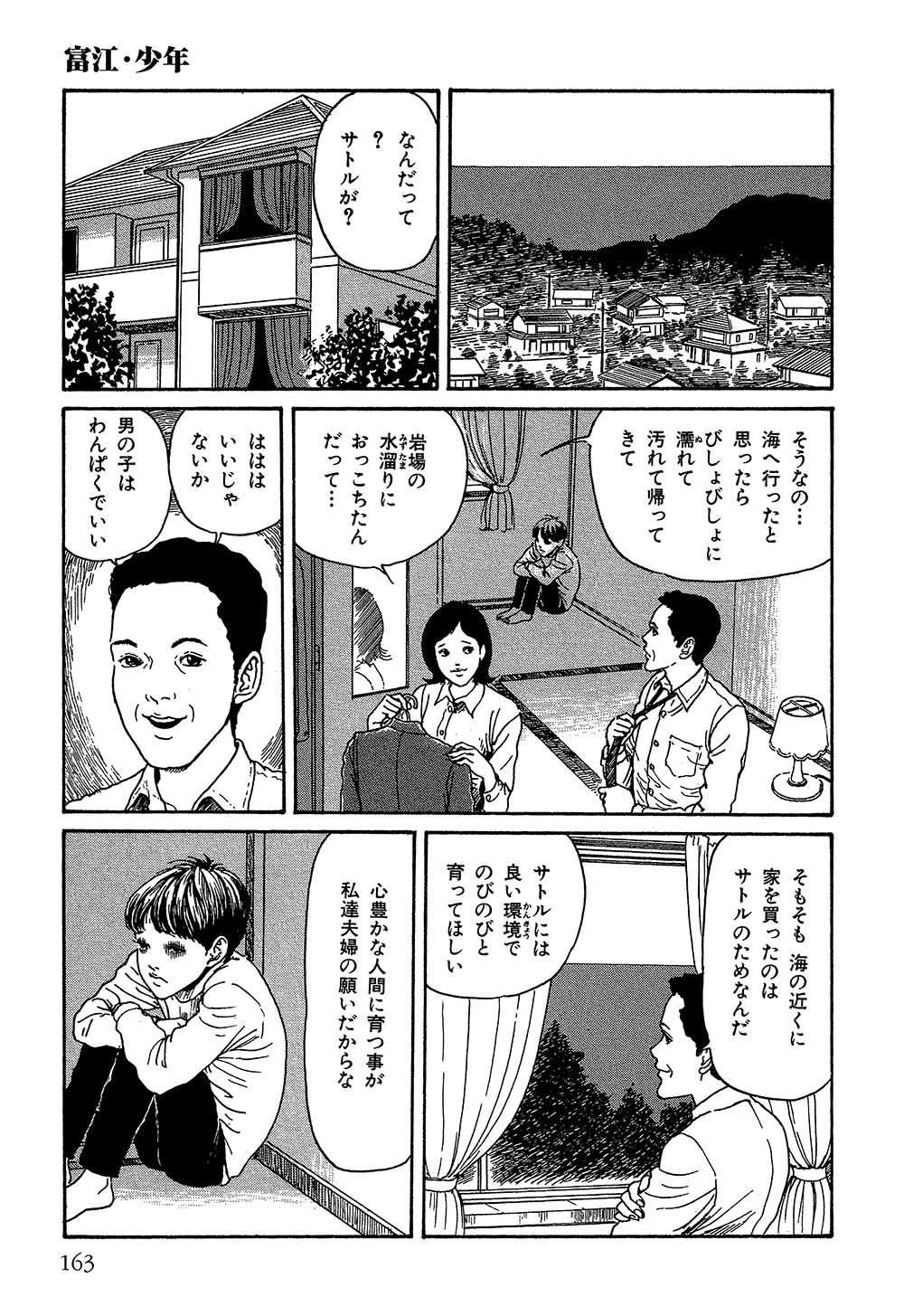 itouj_0002_0165.jpg