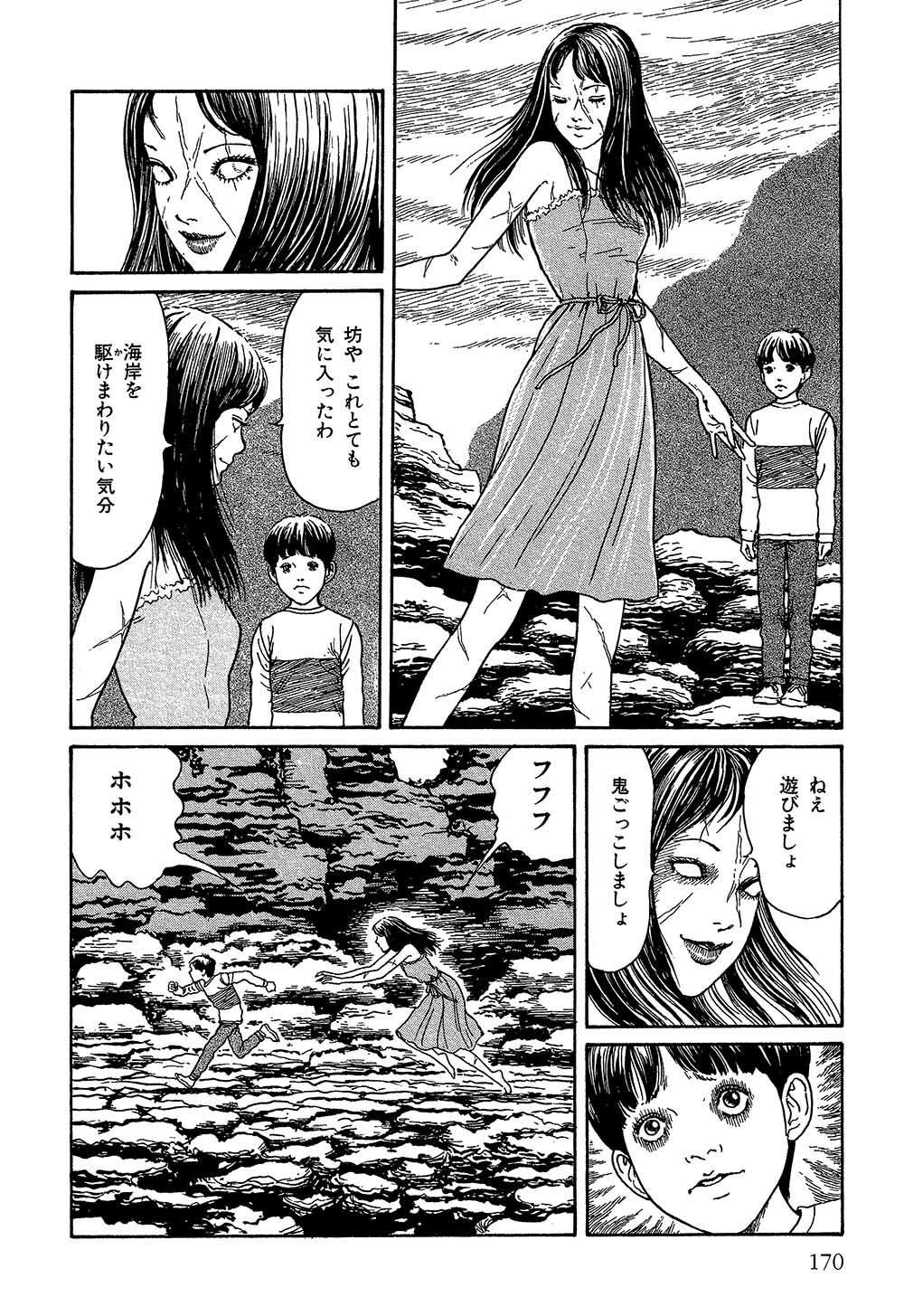 itouj_0002_0172.jpg