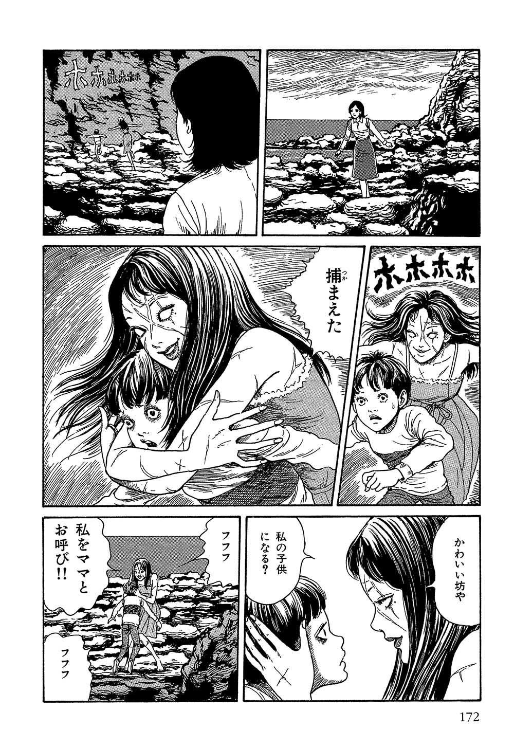 itouj_0002_0174.jpg