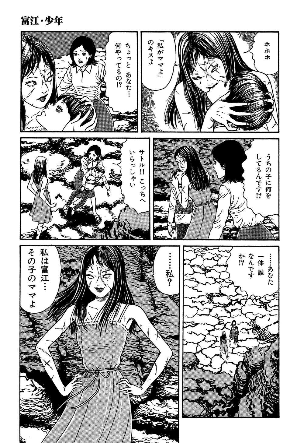 itouj_0002_0175.jpg