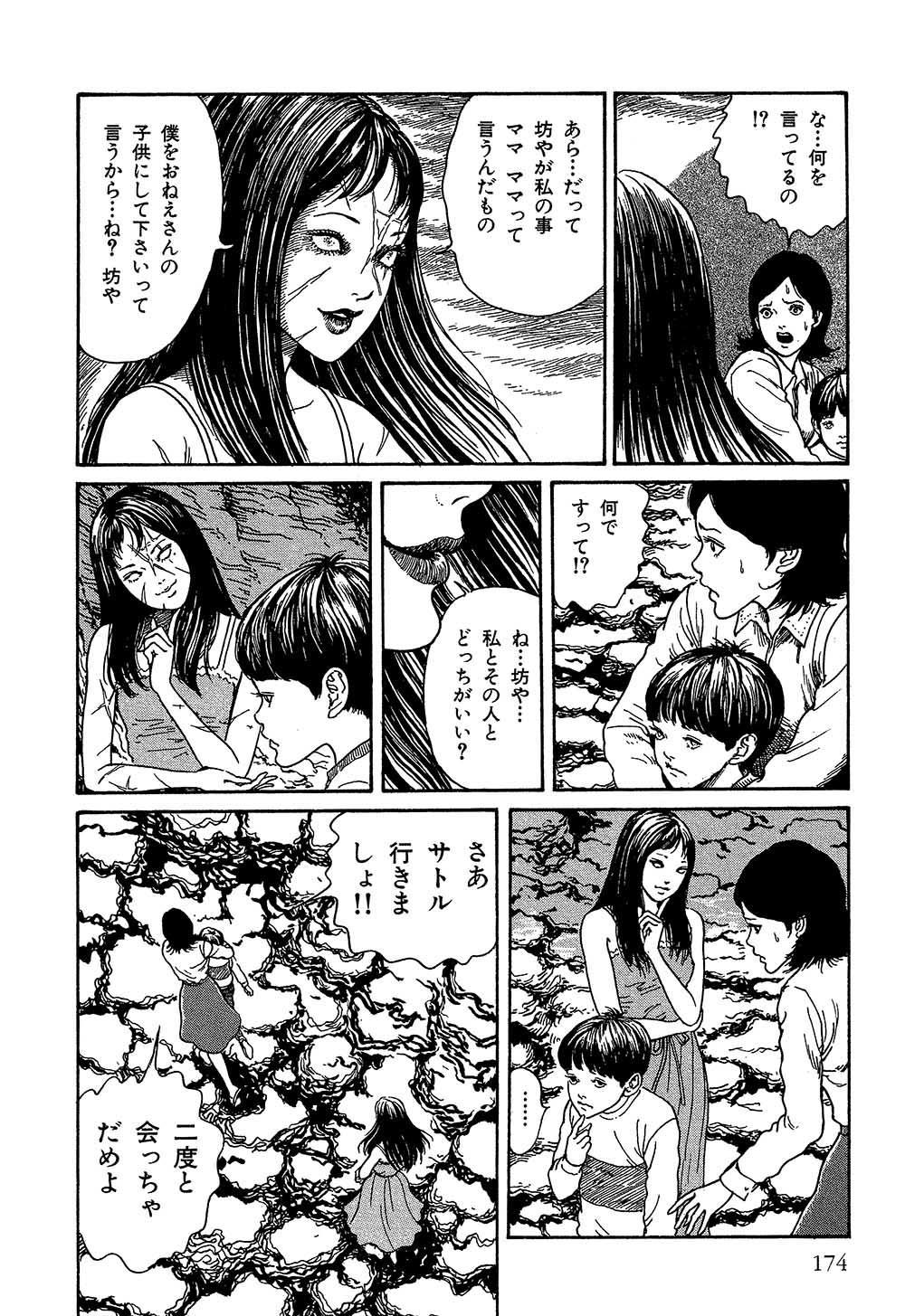 itouj_0002_0176.jpg