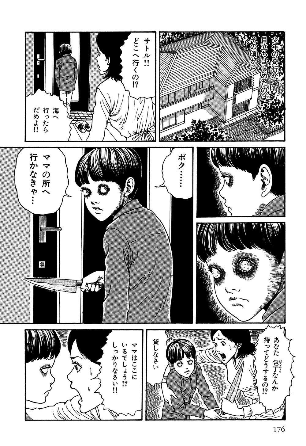 itouj_0002_0178.jpg