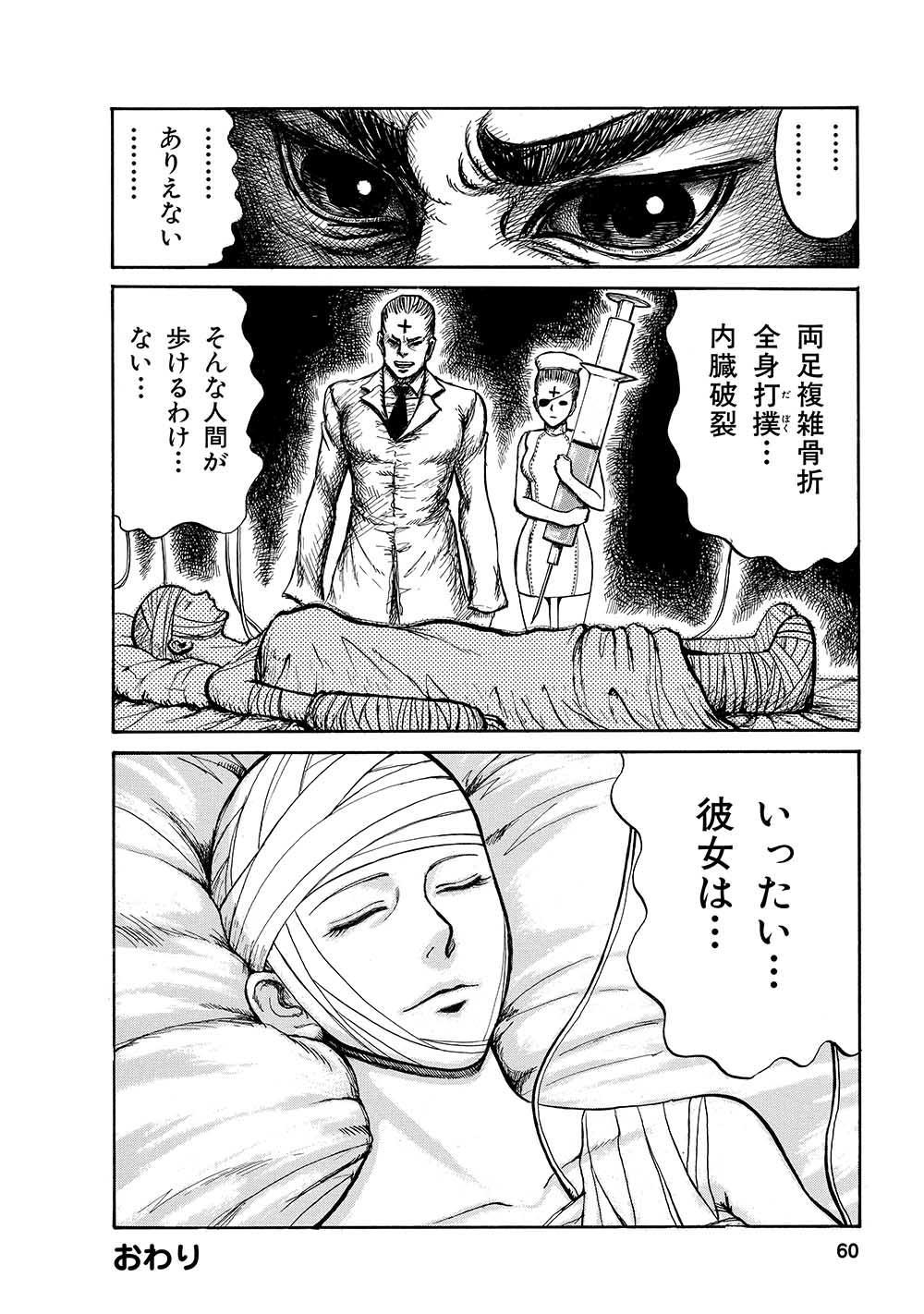 未知庵1_060.jpg