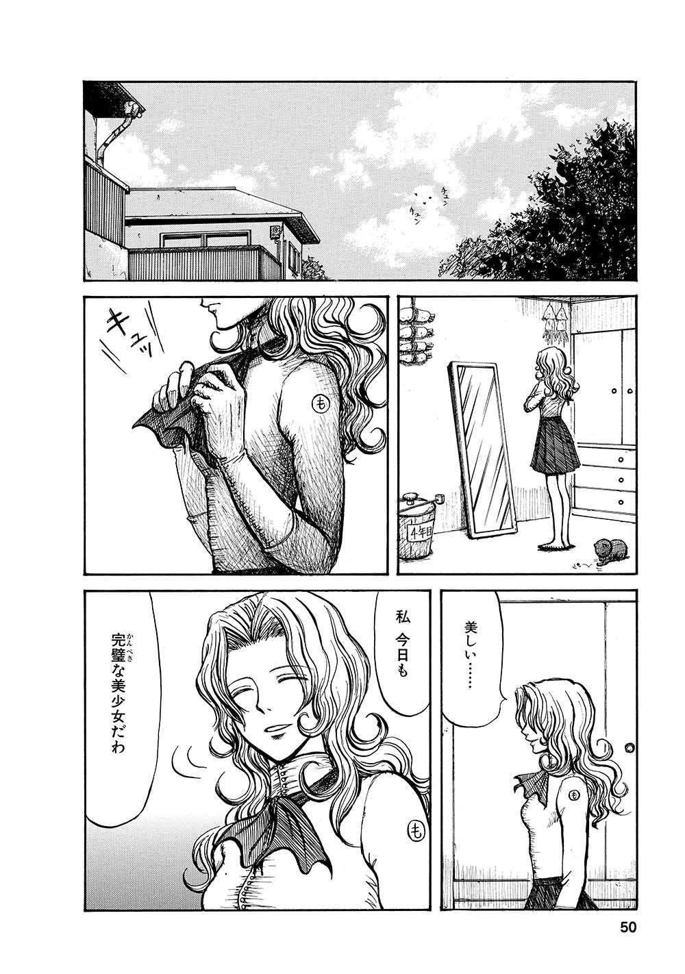 未知庵1_050.jpg