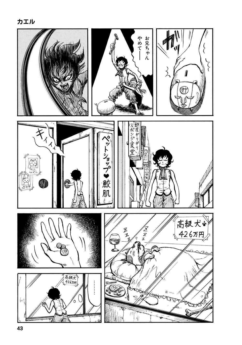 未知庵1_043.jpg