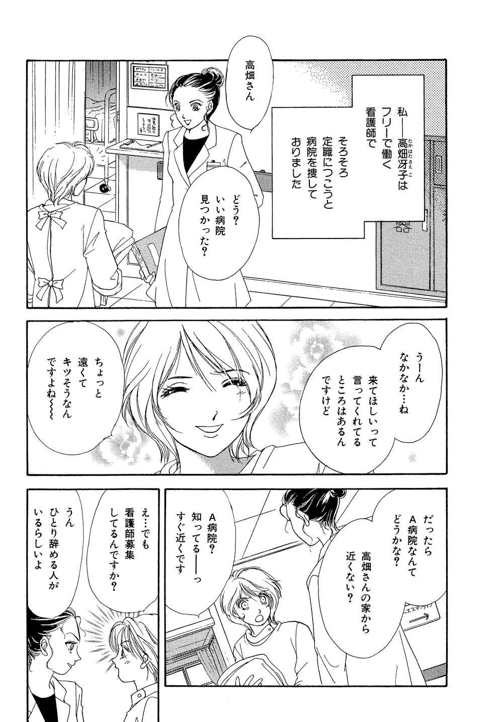 hakui_0001_0139.jpg