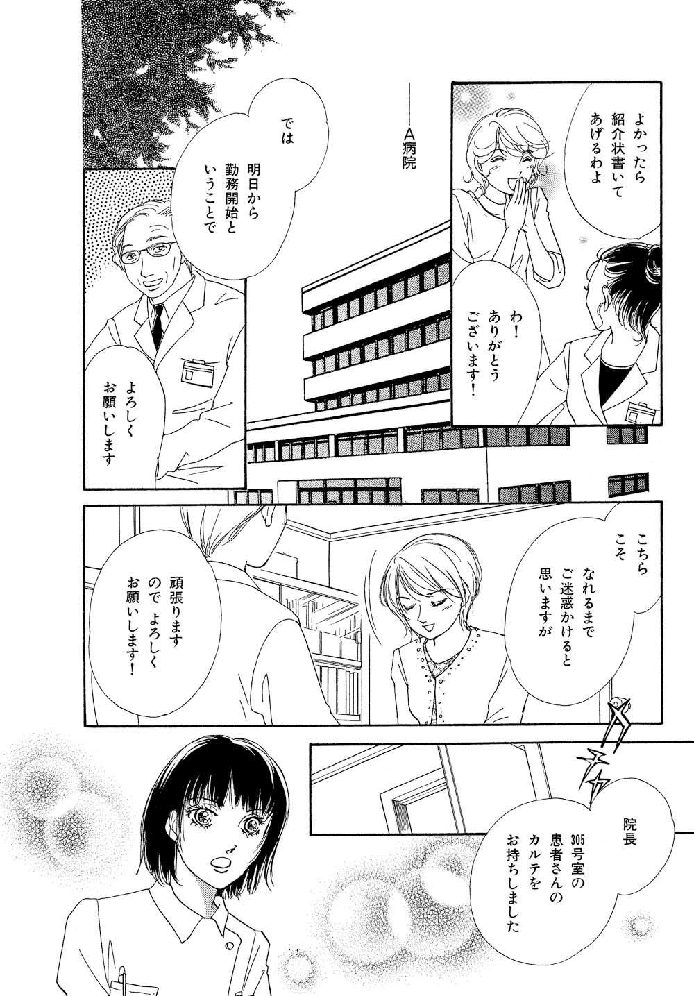 hakui_0001_0140.jpg