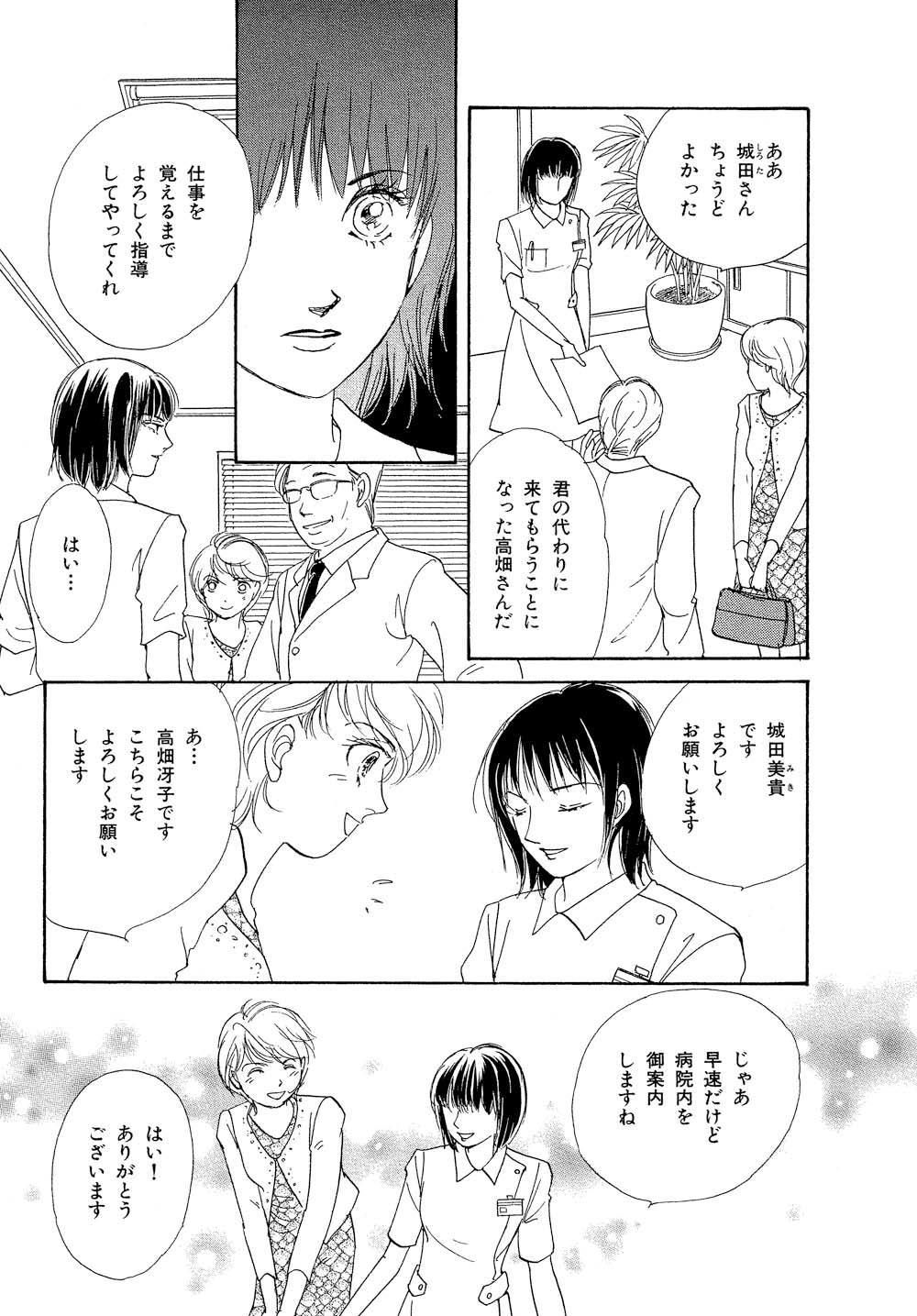 hakui_0001_0141.jpg