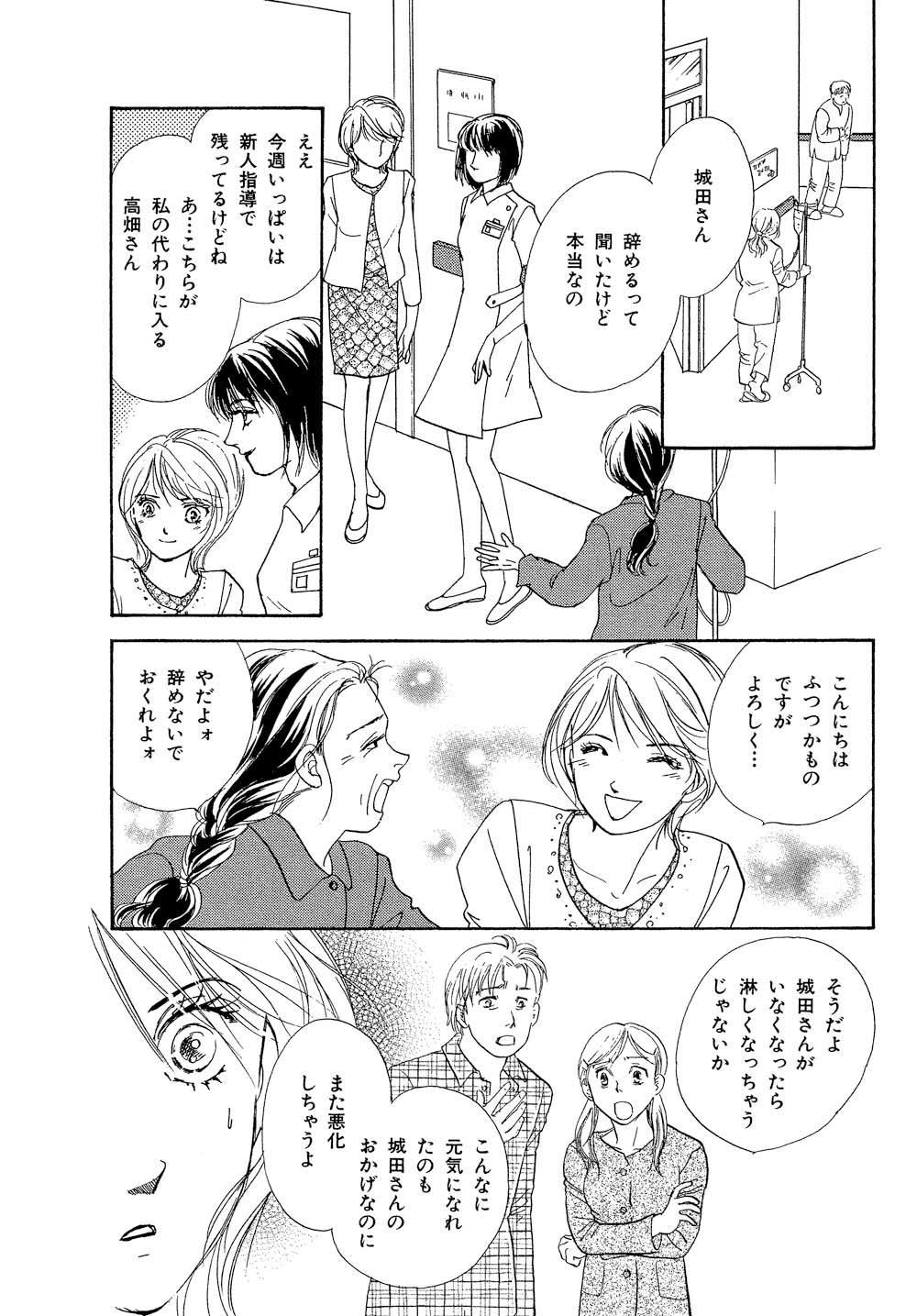 hakui_0001_0142.jpg