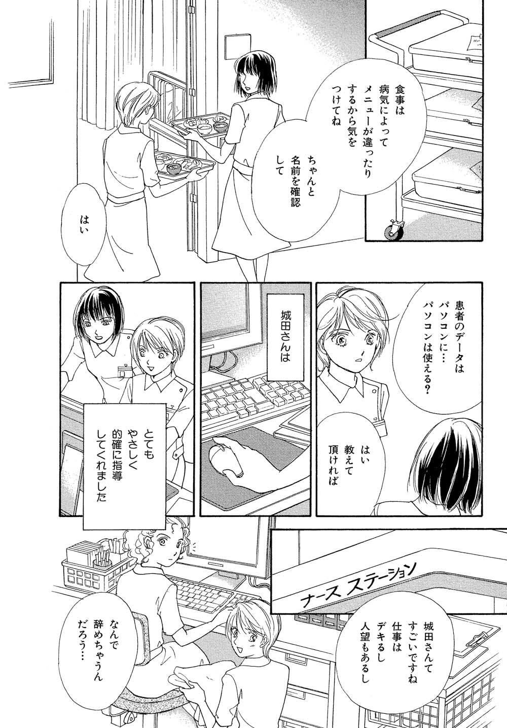 hakui_0001_0144.jpg