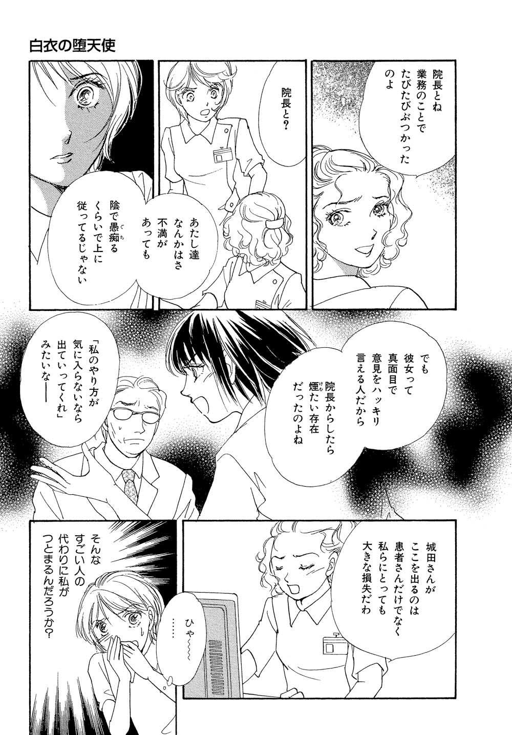 hakui_0001_0145.jpg