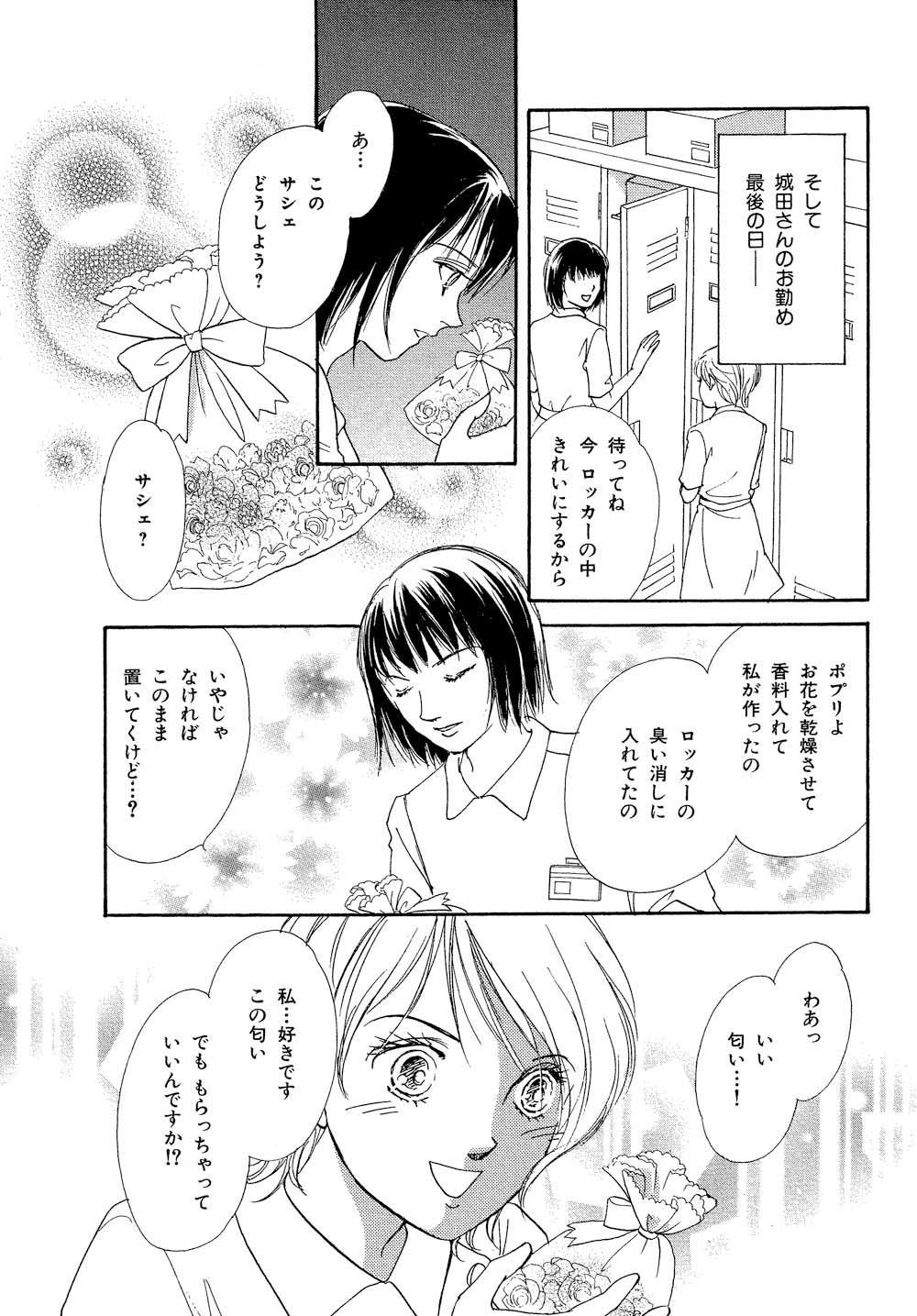 hakui_0001_0146.jpg
