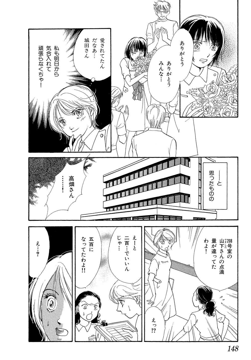 hakui_0001_0148.jpg
