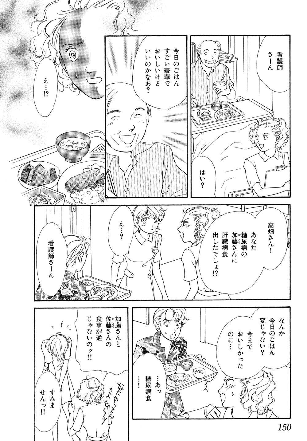 hakui_0001_0150.jpg