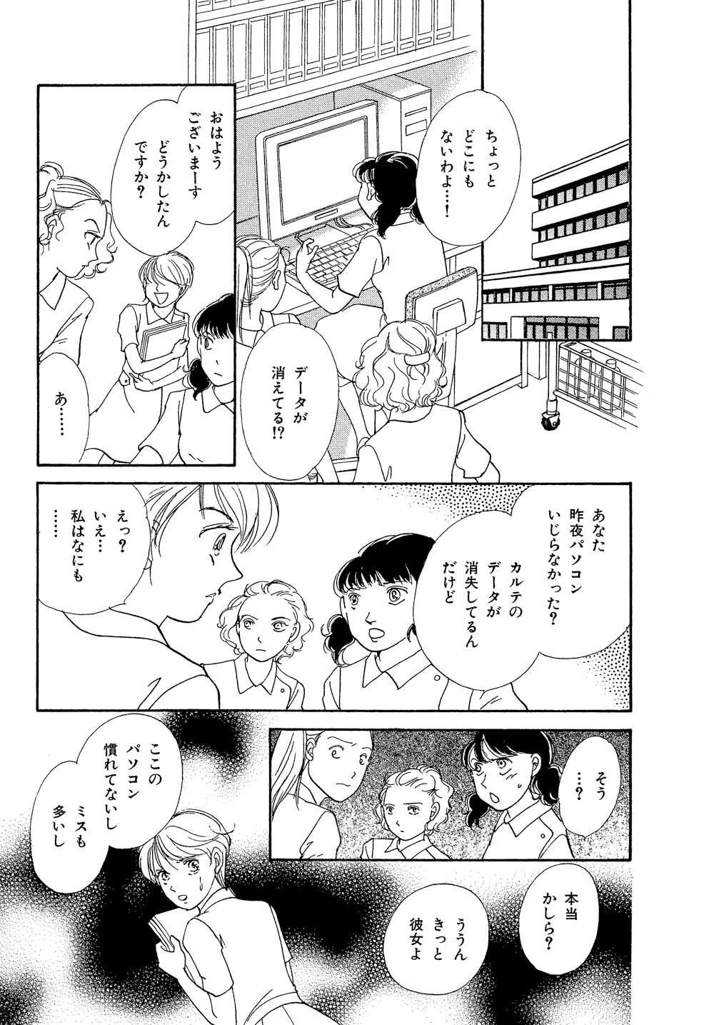 hakui_0001_0151.jpg