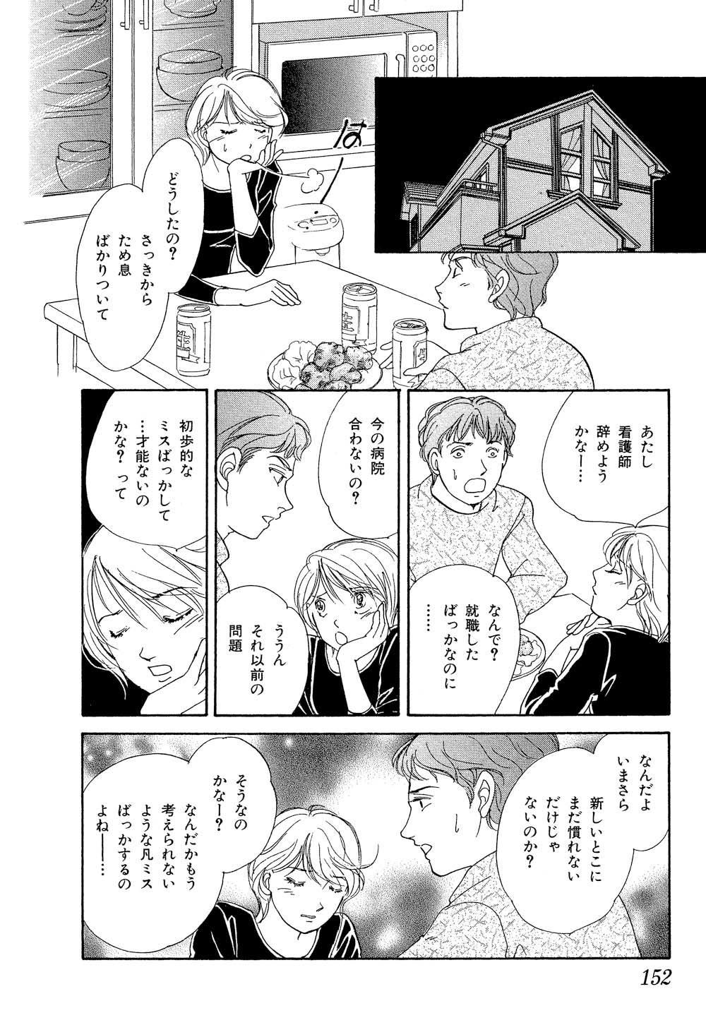 hakui_0001_0152.jpg