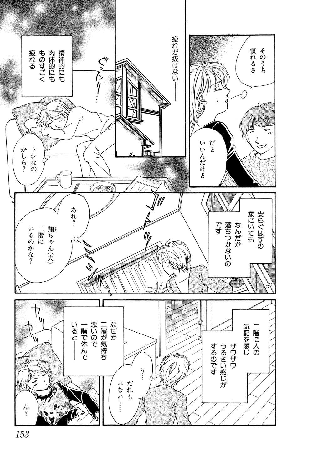 hakui_0001_0153.jpg