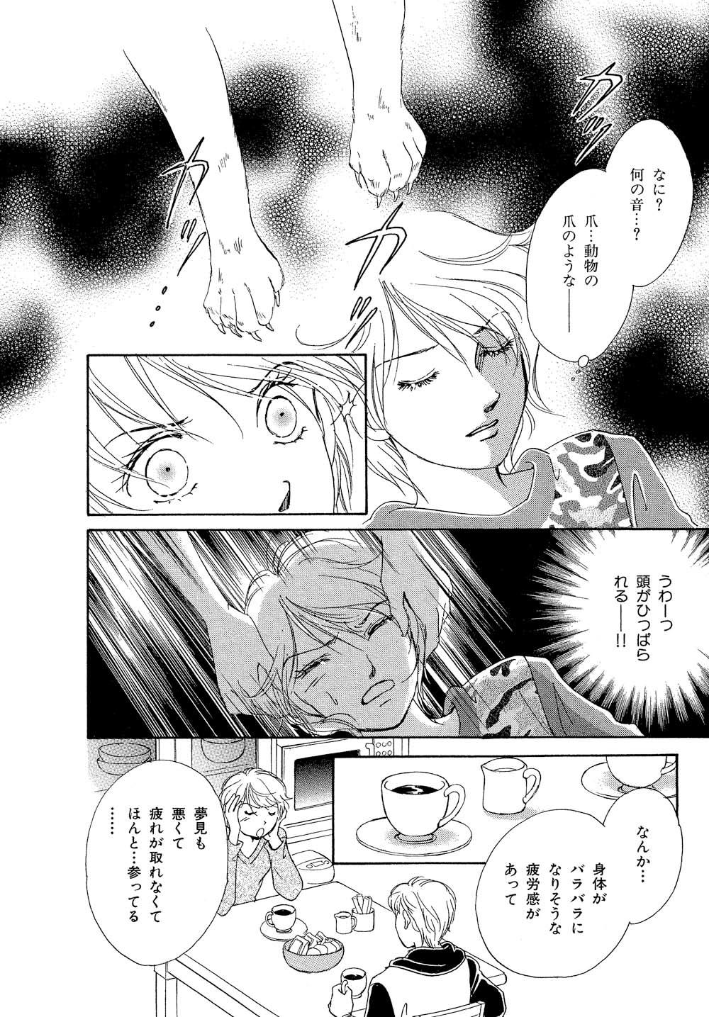hakui_0001_0154.jpg