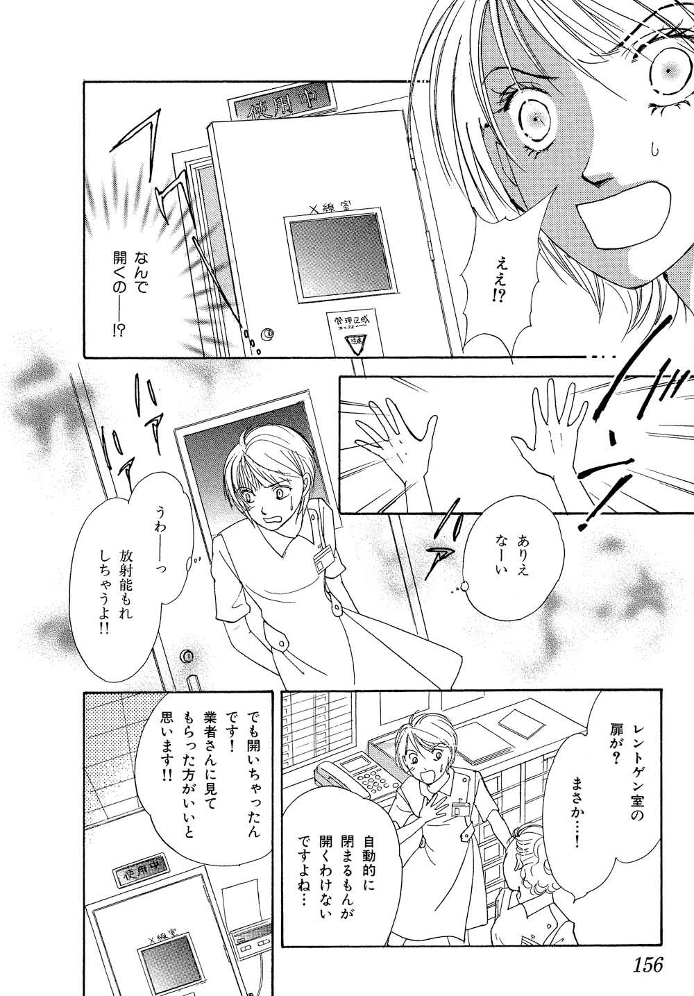 hakui_0001_0156.jpg