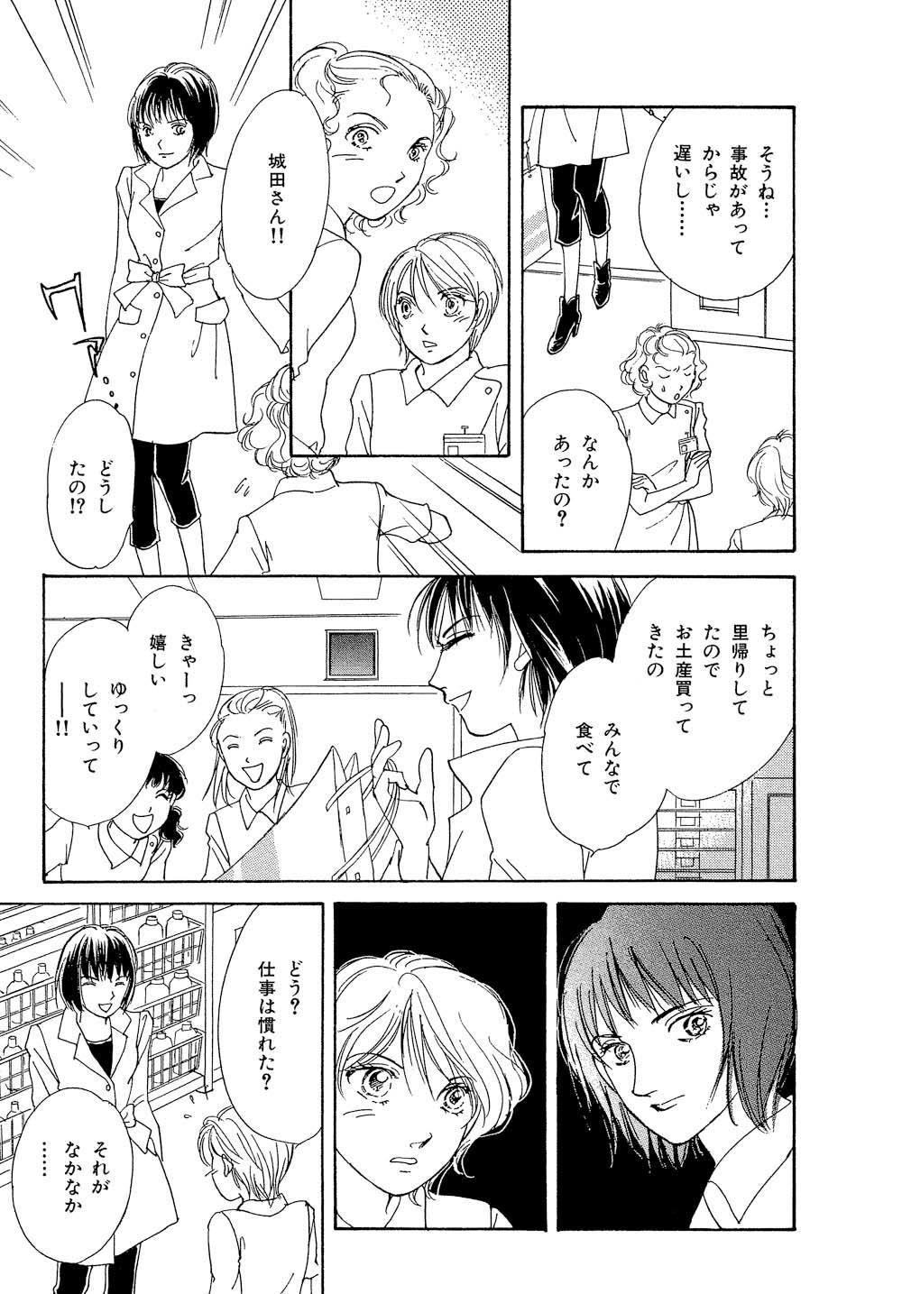 hakui_0001_0157.jpg
